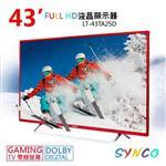 【新格SYNCO】43吋液晶顯示器 LT-43TA25D