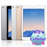 Apple iPad Air 2 (32G/WiFi+Cellular)智慧平板※送支架※
