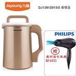 買就送吹風機【九陽Joyoung】多功能料理奇蹟豆漿機-香檳金 DJ13M- D81SG