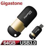 Gigastone 立達 U307 64GB USB3.0 膠囊隨身碟(黑/金)