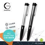 Green Pen A2 主動式觸控筆(星鑽銀) 跨ios / Android雙平台裝置