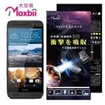 Moxbii HTC One ME dual sim 抗衝擊 9H 太空盾 螢幕保護貼
