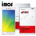 iMOS OPPO R9S PLUS 3SAS 防潑水 防指紋 疏油疏水 螢幕保護貼