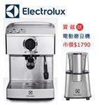 ~伊萊克斯 Electrolux ~高壓義式濃縮咖啡機 ^(EES200E^)送磨豆機EC