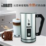 BIALETTI 比亞樂堤電動冷熱打奶泡器/奶泡機 (KCO-LNM01 歌林-電動奶泡機升級版)
