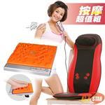 (GTSTAR)全背定點按摩椅墊優質組-熱情紅
