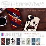 【日本PGA-iJacket】iPhone7/6s/6 UNISTYLE米奇系列 城市風側翻式皮套