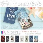 【日本PGA-iJacket】iPhone7/6s/6 UNISTYLE米奇系列 度假風側翻式皮套