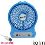 歌林kolin-USB充電小風扇KF-SH04U1-藍(共3色)