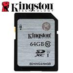 Kingston 金士頓 64GB 80MB/s SDXC SD UHS-I U1 C10 記憶卡
