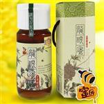 【蜜匠】純正龍眼蜂蜜700g*3