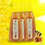 ~蜜匠~珍釀紅柴蜂蜜350g^~1