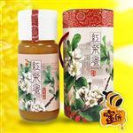 ~蜜匠~珍釀紅柴蜂蜜700g^~3
