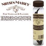 【尼爾森梅西】頂級波本香草莢(2支入)