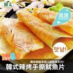 【韓太】手撕韓式辣烤魷魚片 (23g)