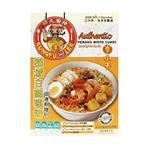 《Rainboii 凌波怡》 李小子檳城白咖哩醬-即煮料理包 (120g/盒)