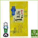 《石川園》靜岡特選招牌綠茶(80克)