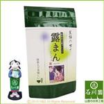 《石川園》特選玉露綠茶(含日本產抹茶)茶包(3克*10包)
