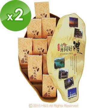 《台灣寶島》土鳳梨酥禮盒(9入)2盒