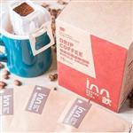 【歐杰inn】特級莊園濾掛咖啡2入組(10包/入)