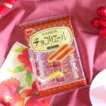 【進口零食】日本7-11不敗流行款 !巧克力醬配餅乾!【Bourbon北日本】北日本巧克力塔