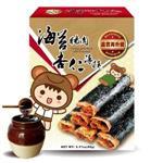 【福禧齋】海苔豬肉杏仁薄捲-原味(90g 九入盒裝)