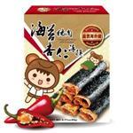 【福禧齋】海苔豬肉杏仁薄捲-辣味(90g 九入盒裝)