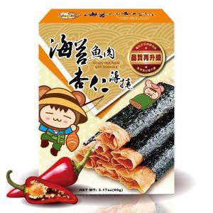 【福禧齋】海苔魚肉杏仁薄捲-辣味(90g 九入盒裝)