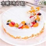 樂活e棧 母親節造型蛋糕-典藏白之翼6吋(水果*布丁餡)