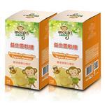 monkiland益生菌軟糖-優格口味(80g/盒,共2盒)