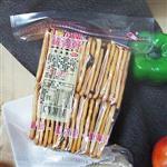 【進口零食】鹹鹹辣辣的濃郁胡椒怎麼能沒吃過【福義軒-嬌麻餅(植物五辛素)】