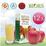 【囍瑞 BIOES】純天然 100% 蘋果汁原汁(1000ml - 12入)