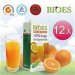 【囍瑞 BIOES】純天然 100% 柳橙汁原汁(1000ml - 12入)