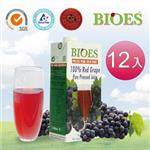 【囍瑞 BIOES】純天然 100% 葡萄汁原汁(1000ml - 12入)