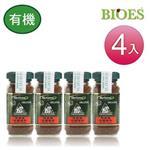 【囍瑞 BIOES】BIO-GREEN 阿拉比卡即溶有機咖啡(100g - 4入)