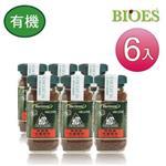 【囍瑞 BIOES】BIO-GREEN 阿拉比卡即溶有機咖啡(100g - 6入)