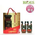 【囍瑞 BIOES】BIO-GREEN 阿拉比卡即溶有機咖啡禮盒(100g / 禮盒裝2入)