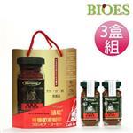 【囍瑞 BIOES】BIO-GREEN 阿拉比卡即溶有機咖啡禮盒(100g / 禮盒裝2入)共3盒