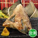 【陳媽媽】全素巴掌南瓜肉粽(6顆)