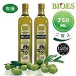 【囍瑞 BIOES】蘿曼利有機冷壓初榨特級 100% 橄欖油(750ml - 2入)