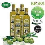 【囍瑞 BIOES】蘿曼利有機冷壓初榨特級 100% 橄欖油(750ml - 4入)