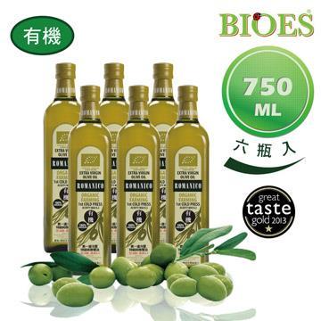 【囍瑞 BIOES】蘿曼利有機冷壓初榨特級 100% 橄欖油(750ml - 6入)