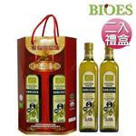 【囍瑞 BIOES】蘿曼利有機冷壓初榨特級 100% 橄欖油伴手禮盒(750ml - 禮盒裝2入)