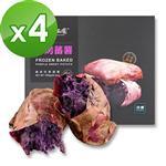 瓜瓜園 冰烤地瓜紫心蕃薯(1000g/盒,共4盒)