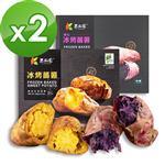 瓜瓜園 冰烤原味蕃藷(350g)X1+冰烤紫心蕃藷(1kg)X1,共2盒