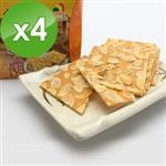 【大甲師】香酥杏仁脆片(4入/盒)(4盒)