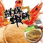 ~米大師~ 風味蝦餅~海苔蝦餅 ^(12入 包^)