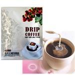 【瑪隆詩】精品濾掛式咖啡-熱情古巴