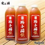 愛上酢 梅子醋飲6瓶嚐鮮組(960ml/瓶)