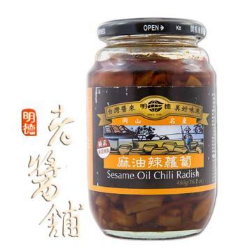 明德老醬鋪 麻油辣蘿蔔3罐組 460g/罐